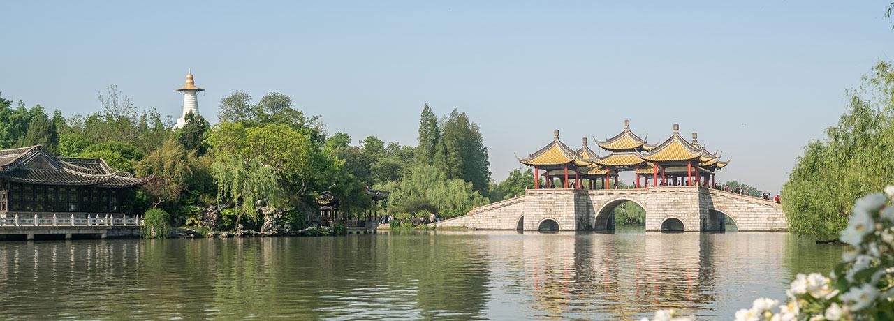 Hotels Yangzhou Kyriad