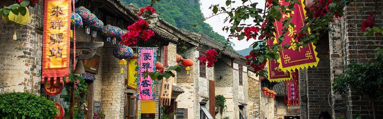 Hotels Huzhou Campanile
