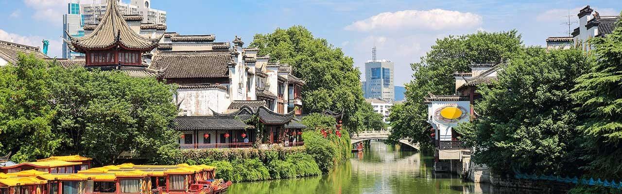 Hotels Nanjing Campanile