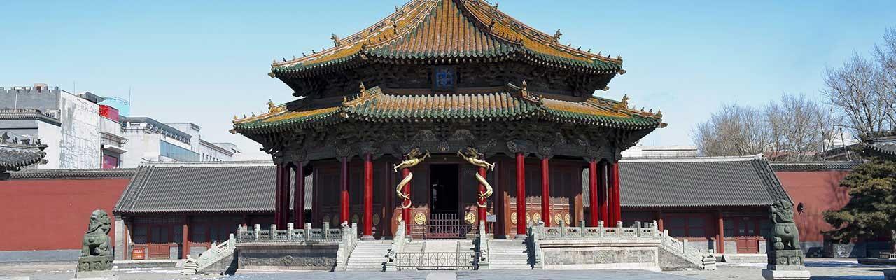 Hotels Shenyang Campanile