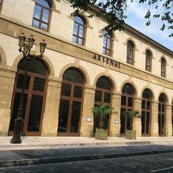 hôtels Campanile L'Arsenal de Metz