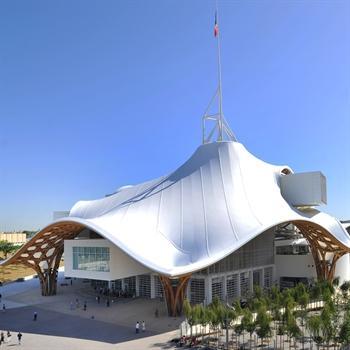 hôtels Campanile Centre Pompidou-Metz