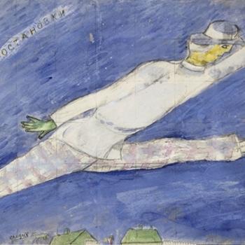 hôtels Campanile Musée national Marc Chagall