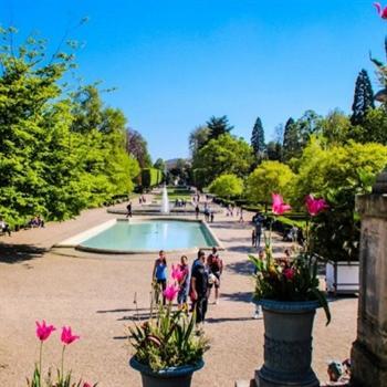 hôtels Campanile Jardin des plantes