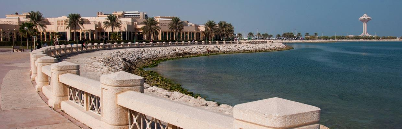 Hotels Golden Tulip in Al Khobar