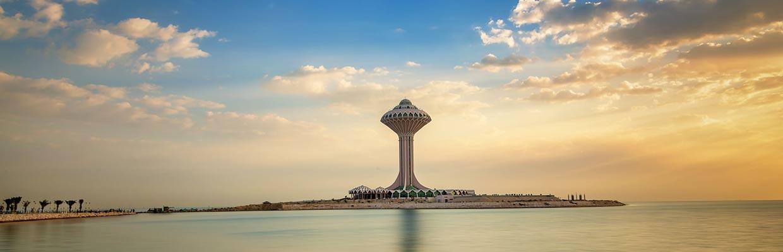 Hotels Golden Tulip in Dammam